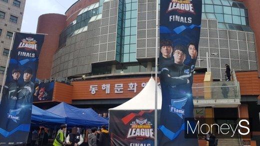 카트라이더 리그 시즌1 결승전이 열린 광운대 동해문화예술관. /사진=채성오 기자