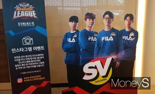 SAVIORS팀 SNS 이벤트를 알리는 게시물. /사진=채성오 기자