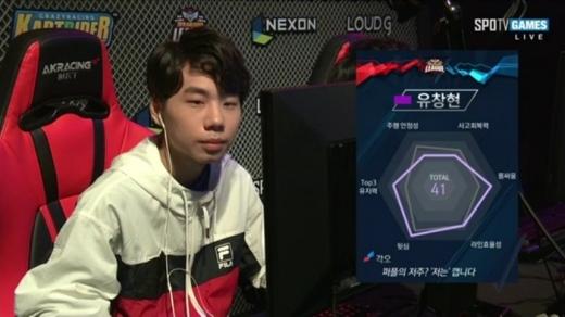 15번째 트랙까지 2위를 유지했던 유창현 선수. /사진=중계화면 캡쳐