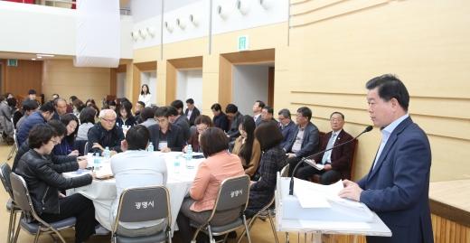 광명시는 25일 시청 대회의실에서 조직혁신을 위한 직원-시장 간 원탁토론회를 개최했다. / 사진제공=광명시