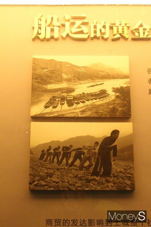 18방역사관에 전시된 첸푸의 삶과 기록. /사진=박정웅 기자