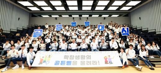 삼성카드는 사회적 가치창출을 위해 디지털 역량을 활용해 청소년에 대한 교육사회공헌 사업을 강화한다고 밝혔다. 사진은 삼성카드의 청소년 교육 사회공헌 활동에 참여할 대학생 봉사단 발대식 모습. /사진=삼성카드