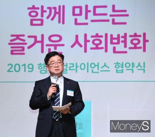[머니S포토] '2019 행복얼라이언스' 축사하는 구영모 SK 상무