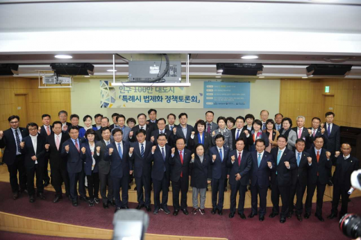 수원시의회, 100만이상 대도시 특례시 법제화 정책토론회 참석. / 사진제공=수원시의회