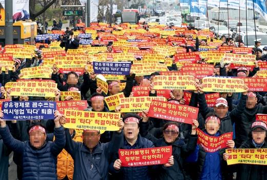 지난 3월21일 오후 서울 광화문광장 인근에서 택시단체 회원들이 카풀합의 전면 무효화 시위를 벌이고 있다. /사진=뉴스1 구윤성 기자
