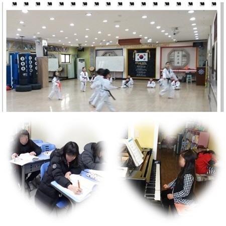 학습 및 특기적성지원 운영/사진제공=중구청