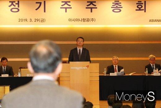 [머니S포토] 주주 질문 듣는 김수천 아시아나항공 대표이사