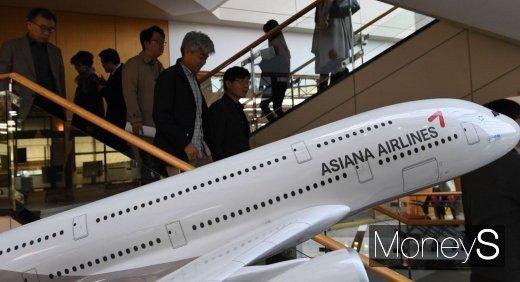 [머니S포토] 총회 마친 아시아나항공 주주들