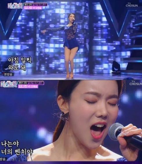 '미스트롯' 김나희 강예슬. /사진=미스트롯 방송화면 캡처
