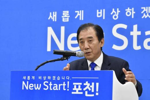 민선7기 출범 100일을 맞아 'New Start! 포천!' 비전을 발표하고 있는 박윤국 포천시장. / 사진제공=포천시