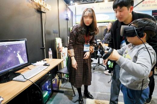 지난 2월 서울 강남구 세텍에서 열린 신학기 특집 2019 초등교육박람회를 찾은 학생이 VR교육콘텐츠 체험을 하고 있다. /사진=뉴시스 최진석 기자
