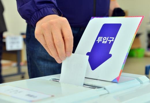 4.3 보궐선거. /자료사진=뉴시스