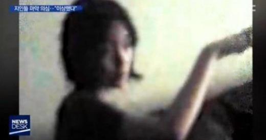 황하나 마약영상. /사진=MBC 방송캡처