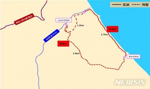 비무장지대(DMZ)가 민간에게 개방된다. /사진=뉴시스