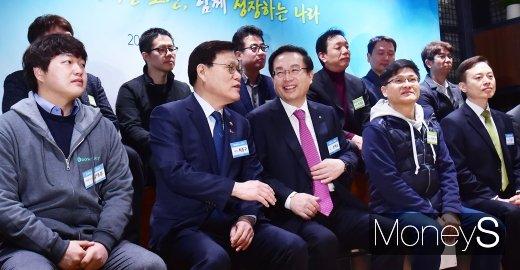 [머니S포토] 최종구 위원장, 핀테크 기업 육성 주문