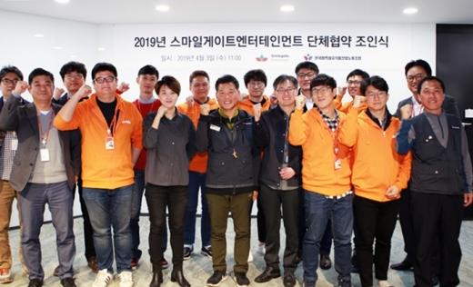 경기도 성남시 판교 스마일게이트 캠퍼스 사옥에서 열린 스마일게이트 노사 단체협약에 참석한 관계자들이 기념사진을 찍고 있다. /사진=스마일게이트