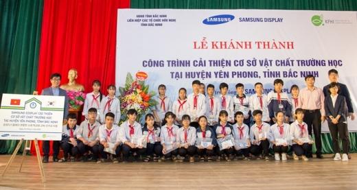 삼성디스플레이 베트남 법인 직원들이 4일 박닌성 옌퐁현 화띠엔 중학교에서 교육환경 개선 기념 행사를 갖고 기념촬영을 하고 있다. /사진=삼성디스플레이