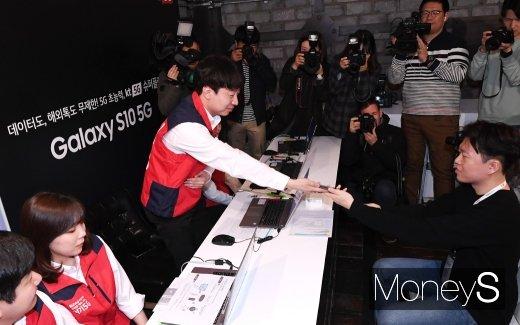 [머니S포토] 5G시대 시작