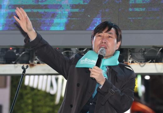 하태경 바른비래당 의원. /사진=뉴스1 여주연 기자