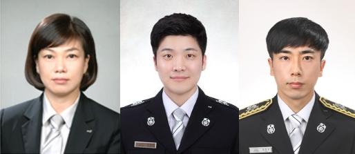 산청소방서 소속 허미영, 조현덕, 김준우(왼쪽부터)
