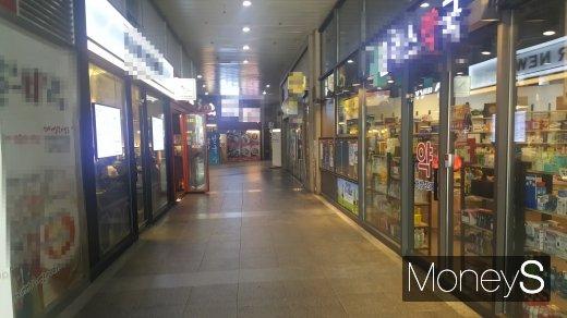 서울시내 한 상가. /사진=김창성 기자