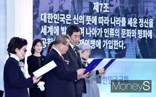 [머니S포토] 국회에서 울려퍼진 대한민국 임시헌장