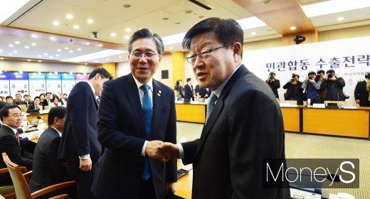 [머니S포토] 산업부·무역협회, '수출마케팅 지원 강화방안' 확정