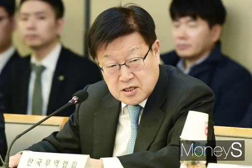 [머니S포토] 민관합동 수출전략조정회의, 김영주 무역협회장의 모두발언