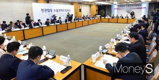 [머니S포토] 민관합동 수출전략조정회의, 수출입시장 물꼬 트나