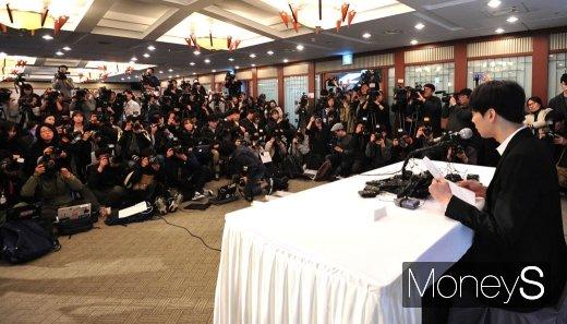 [머니S포토] 결백 주장하는 박유천