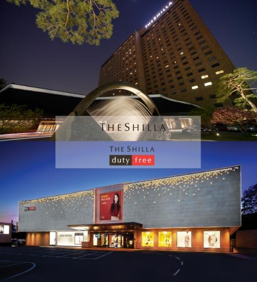 호텔신라가 6년 연속 베스트 코리아 브랜드 50에 선정됐다. /사진=호텔신라