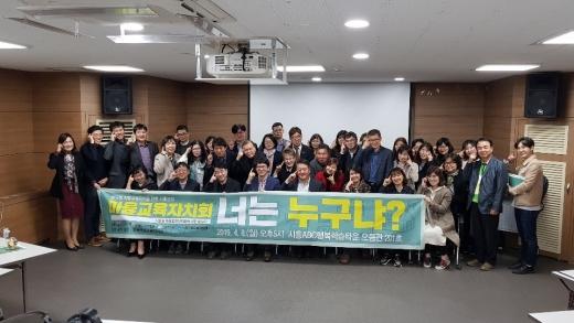 지난 8일 진행한 시흥포럼 '마을교육자치회, 너는 누구냐?'가 큰 호응을 얻었다. / 사진제공=시흥시청