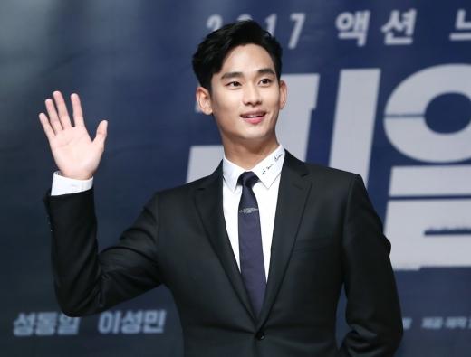 배우 김수현. /사진=뉴스1 DB