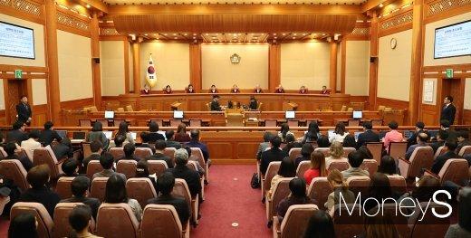 헌법재판소 자사고 판결. /사진=임한별 기자
