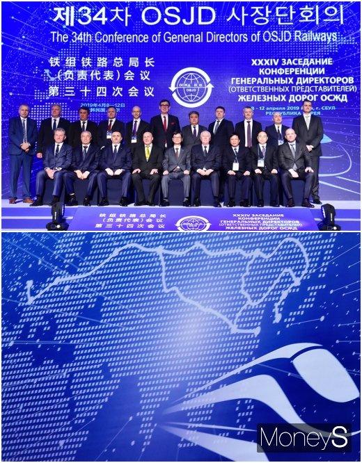 [머니S포토] 제34차 OSJD 사장단 회의, 아시아를 넘어 유럽으로...