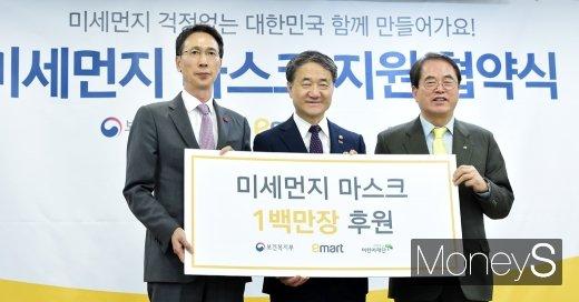 [머니S포토] 이마트, 취약계층 아동·청소년에 미세먼지 마스크 100만장 지원하다