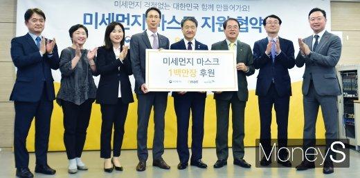 [머니S포토] 보건부-이마트-초록우산, 미세먼지 마스크 백만장 후원 협약