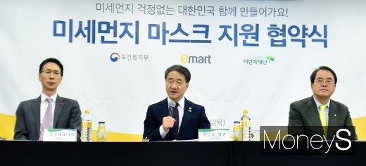 [머니S포토] 취약계층 미세먼지 마스크 지원 협약식, 박능후 장관의 모두발언