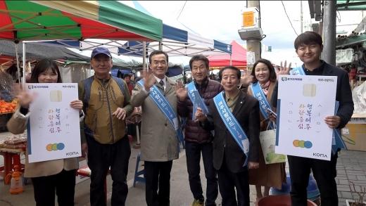 이항진 여주시장은 여주사랑카드(지역화폐) 홍보를 위하여 관내 전통시장을 방문했다. / 사진제공=여주시