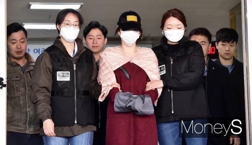 [머니S포토] 마약 투약 혐의 황하나, 오늘 검찰 송치