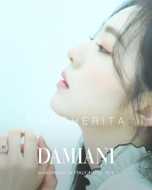 ©다미아니(DAMIANI)