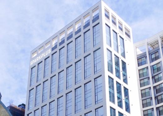 스파크플러스 삼성2호점 빌딩. /사진=스파크플러스