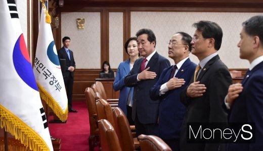 [머니S포토] 문 정부 세번째 추경 편성, 6조7000억원 규모