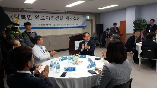 현대병원 탈북민의료지원센터 개소식 모습. / 사진제공=남양주시