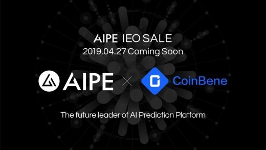 블록체인 기업 AIPE, 코인베네의 문베이스서 IEO 진행