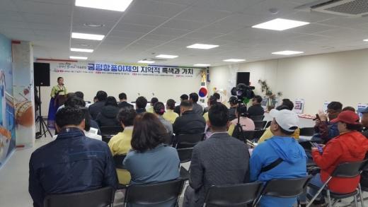 ▲ 전통문화 학술대회 모습. /사진=화성시