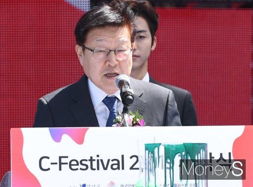 [머니S포토] 축사하는 김영주 회장