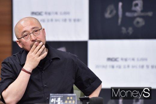 """[머니S포토] 윤상호, """"이몽, 뜨거운 메시지 담은 드라마"""""""