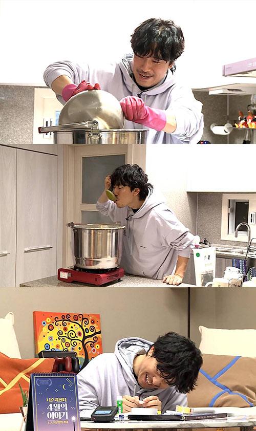 이시언 새집공개. /사진=MBC 제공