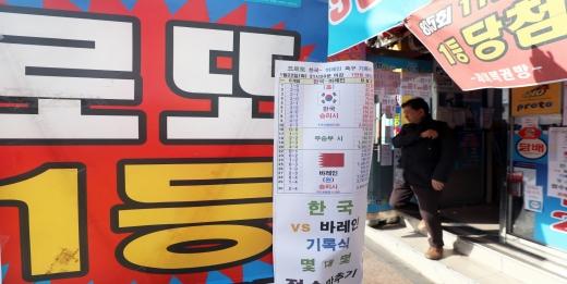 서울시내 한 로또 판매점. /사진=뉴시스  김병문 기자